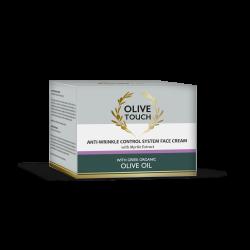 Αντιρυτιδική Κρέμα Ημέρας με βιολογικό λάδι ελιας και εκχύλισμα μύρτιλλου 50ml
