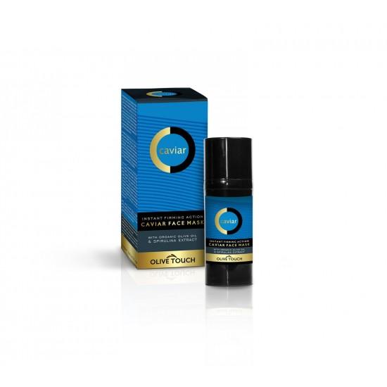 Instant Firming Action Caviar Face Mask 50ml Μάσκα Προσώπου με εκχύλισμα χαβιάρι από οξύρρυγχο